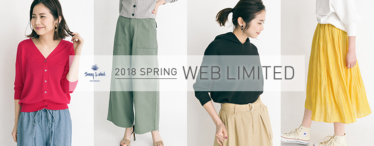 Sonny Label 2018 SPRING WEB LIMITED