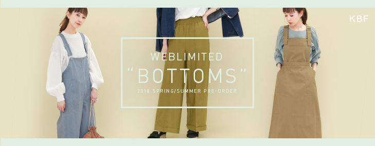 "KBF WEB LIMITED ""BOTTOMS"" PRE-ORDER"