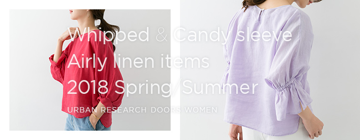 Whipped & Candy sleeve Airly linen items