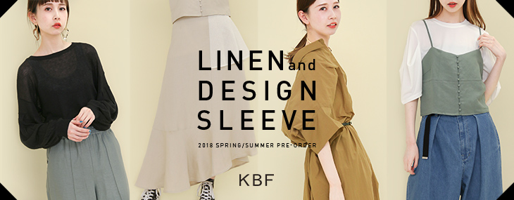 KBF LINEN and DESIGN SLEEVE PRE-ORDER
