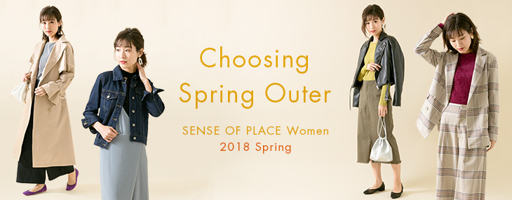 Choosing Spring Outer
