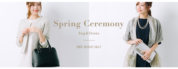 Spring Ceremony Bag & Shoes