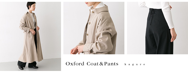Oxford Coat & Pants