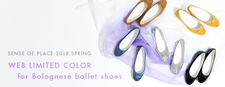 WEB LIMITED COLOR for Bolognese ballet shoes