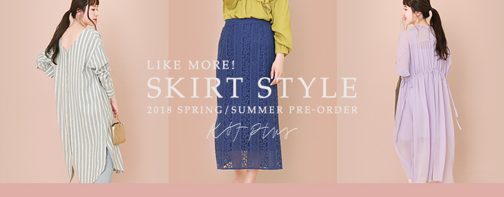 KBF+ LIKE MORE! SKIRT STYLE PRE-ORDER