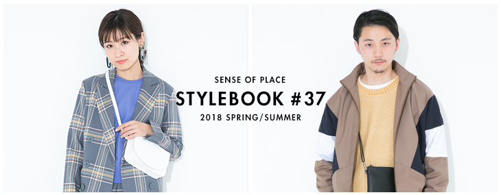 SENSE OF PLACE STYLEBOOK #37