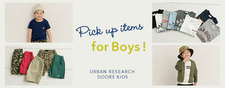 Pick up items for Boys!