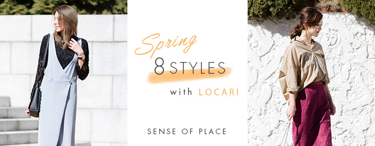 SPRING 8 STYLES with LOCARI
