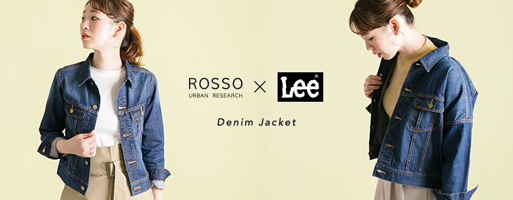 ROSSO × Lee Denim Jacket