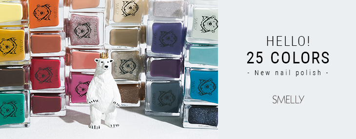 SMELLY HELLO! 25 COLORS -New nail polish-