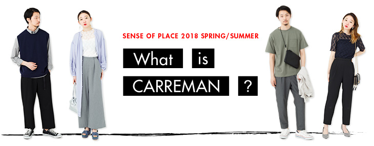 What is CARREMAN?