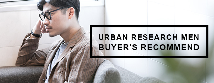 URBAN RESEARCH BUYER'S RECOMMEND