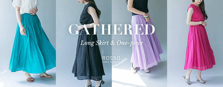 Gathered Long Skirt & One-piece