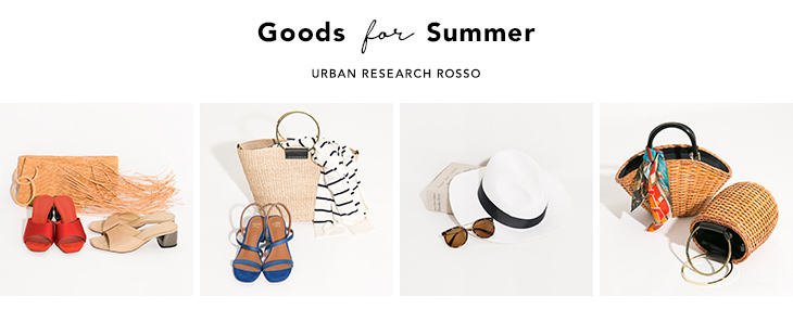 Goods for Summer