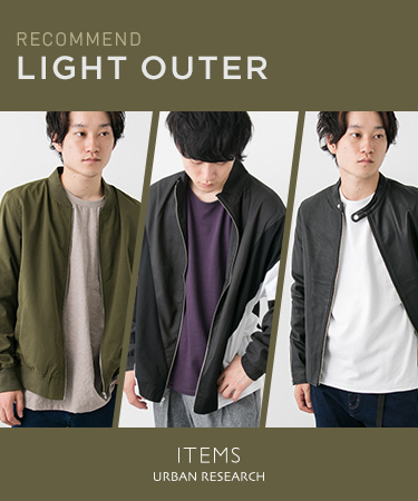 RECOMMEND LIGHT OUTER