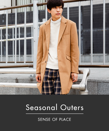 Seasonal Outers