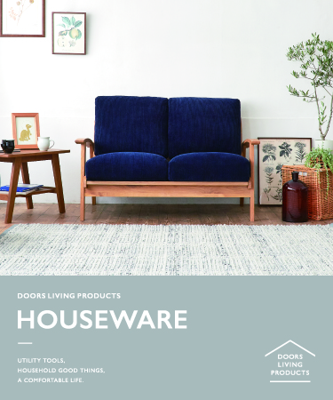 "DOORS LIVING PRODUCTS ""HOUSEWARE"""