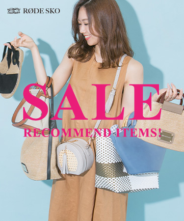 SALE RECOMMEND ITEMS!