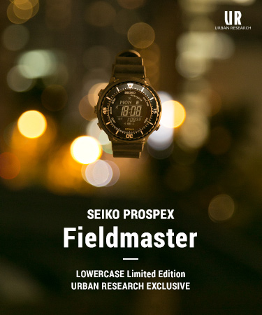 SEIKO PROSPEX Fieldmaster LOWERCASE Limited Edition URBAN RESEARCH EXCLUSIVE