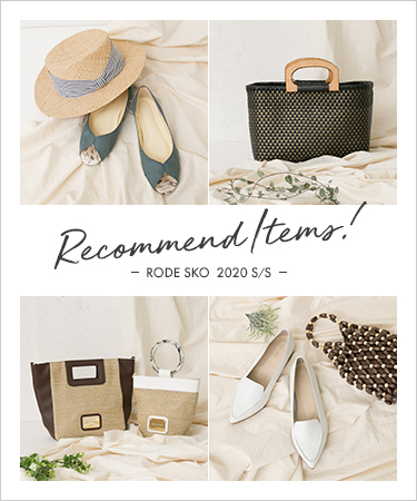RECOMMEND ITEMS!