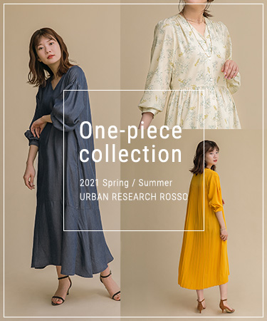 One-piece collection|ROSSO