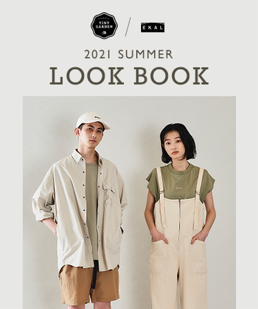 2021 SUMMER LOOK BOOK|TINY GARDEN
