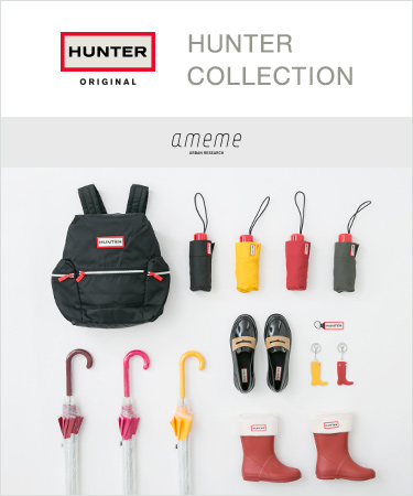 HUNTER COLLECTION