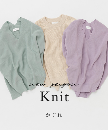 NEW SEASON  Knit