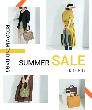 SUMMER SALE  RECOMMEND BAGS