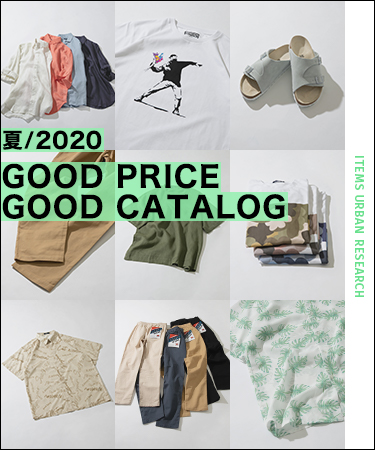 GOOD PRICE  GOOD CATALOG  2020 SUMMER