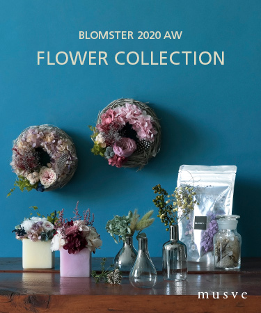 BLOMSTER 2020 AW FLOWER COLLECTION
