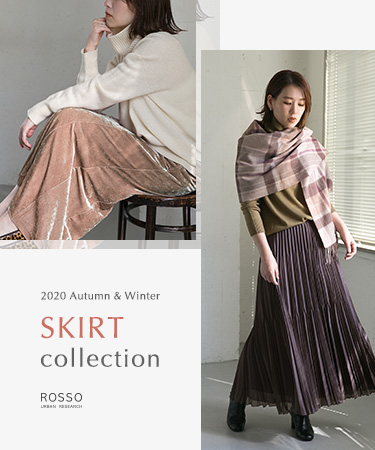 SKIRT collection