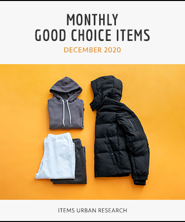 MONTHLY GOOD CHOICE ITEMS -DECEMBER 2020-