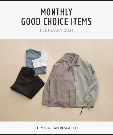 MONTHLY GOOD CHOICE ITEMS -FEBRUARY 2021-|ITEMS