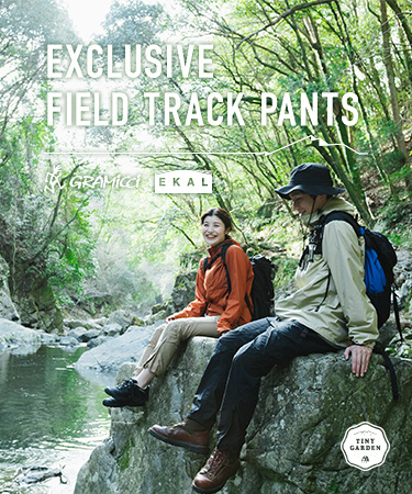 EXCLUSIVE FIELD TRACK PANTS|TINY GARDEN