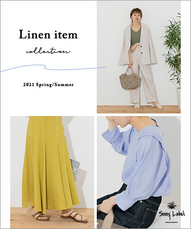 Linen item collection ― 2021 Spring/Summer|Sonny Label