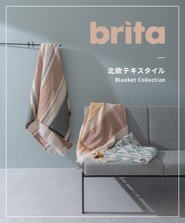 BRITA SWEDEN 北欧テキスタイル Blanket Collection|UR FURNITURE