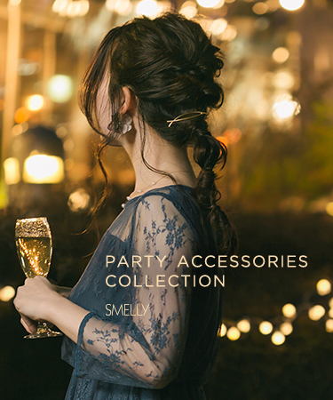 SMELLY PARTY ACCESSORIES COLLECTION