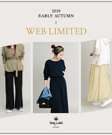2019 EARLY AUTUMN  WEB LIMITED