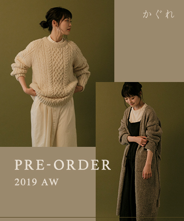 PRE-ORDER 2019 AW かぐれ