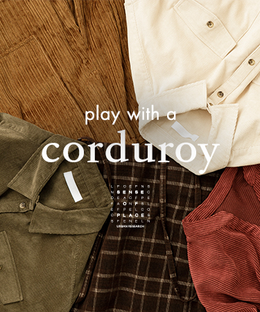 play with a corduroy