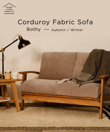 Bothy Corduroy Fabric Sofa ― Autumn / Winter