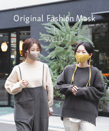 SMELLY original fashion mask