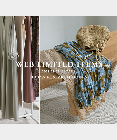 WEB LIMITED ITEMS 2021.03.05 UPDATE|DOORS