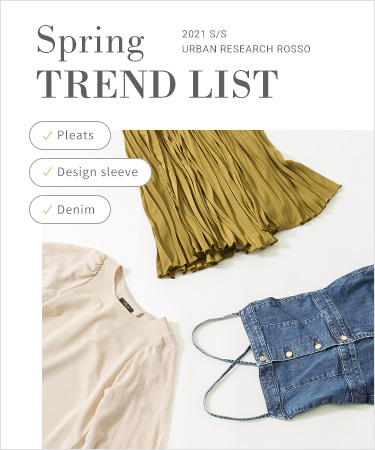 Spring TREND LIST|ROSSO