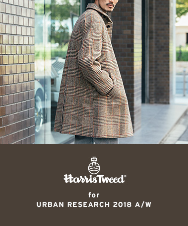 Harris Tweed for URBAN RESEARCH 2018 A/W