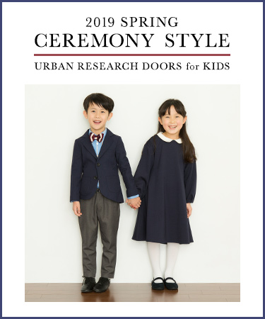 2019 SPRING CEREMONY STYLE URBAN RESEARCH DOORS for KIDS