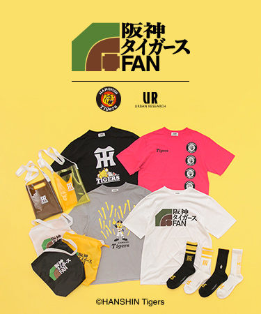 HANSHIN Tigers × URBAN RESEARCH