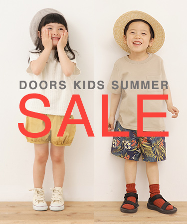 DOORS KIDS SUMMER SALE