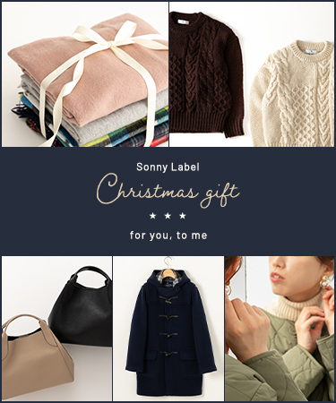 Christmas Gift ― for you, to me ―